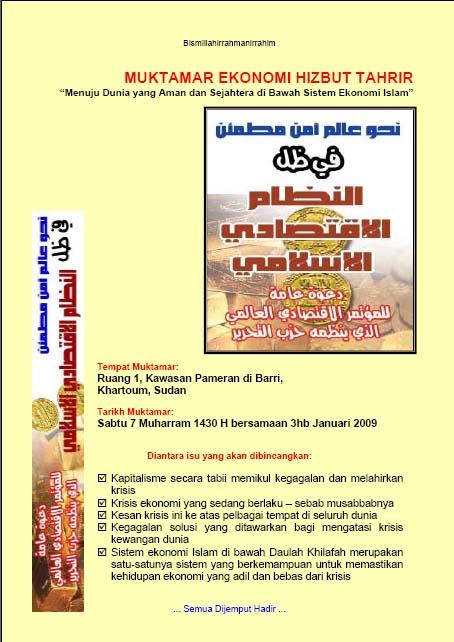 Muktamar Ekonomi Hizbut Tahrir, Sudan