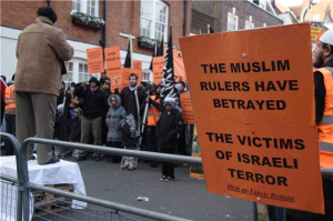 Hundreds of Muslims demonstrated outside the Egyptian Embassy in London on Monday 29th December to demand that Arab armies move to liberate the people of Gaza from the Israeli entity's ongoing massacre of nearly 300 men, women and children.