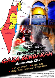 Gaza Berdarah Di Manakah Kita?