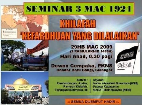 Seminar 3 Mac 1924 - Khilafah: Kefardhuan yang Dilalaikan
