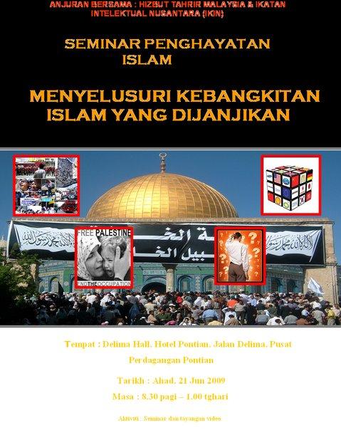 Seminar Penghayatan Islam: Menyelusuri Kebangkitan Islam yang Dijanjikan