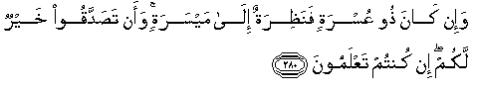 baqarah280