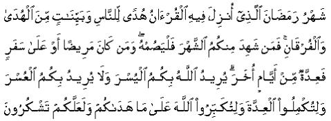 baqarah185