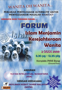 Forum Muslimah HTM