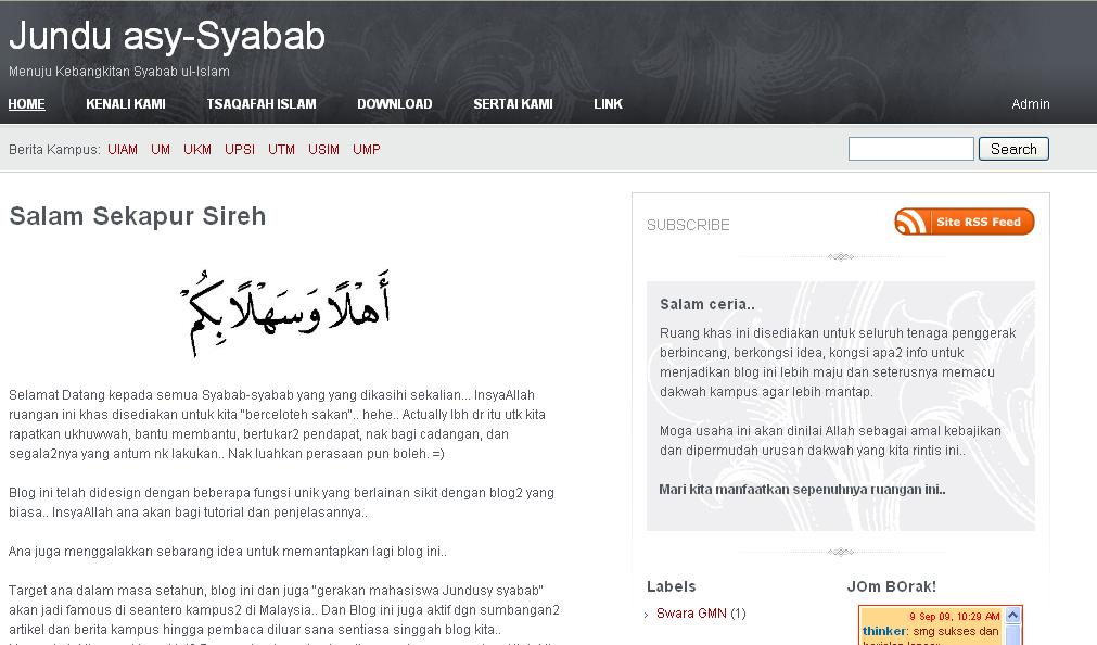 Sila Klik untuk Mengunjungi Laman Jundu asy-Syabab