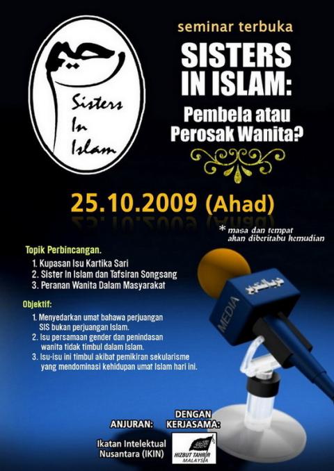 Sila Klik Poster untuk Maklumat Lanjut (akan dimaklumkan)